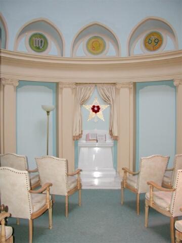 Chapel au centre du département de guérison